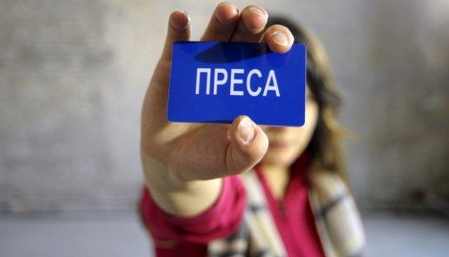 Заява Комісії з журналістської етики щодо незаконної видачі прес-карт і зловживання статусом журналіста
