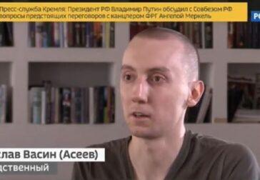 Заява журналістів, медійних та правозахисних організацій України щодо «інтерв'ю» з політв'язнем Станіславом Асєєвим в ефірі «Россия 24»